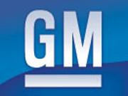 Прибыль General Motors в IV квартале выросла почти в два раза, несмотря на снижение выручки