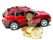 В Раде придумали еще один способ налогообложения «роскошных автомобилей»