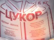 Стоимость мешка сахара в Украине подскочила до 1000 гривен