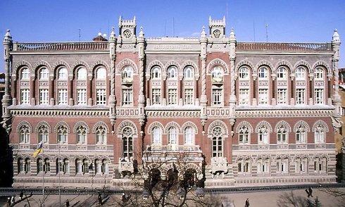 В Украине снова закрывают банки