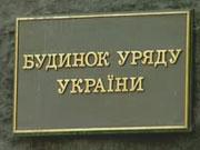 Очереди уходят в прошлое: Кабмин решил оформлять субсидии по почте