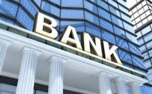 В еще одном украинском банке была введена временная администрация