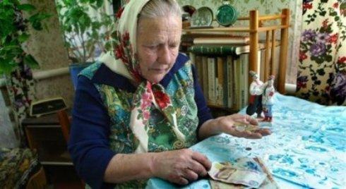 Работающим пенсионерам сократят пенсии на 15% - Розенко
