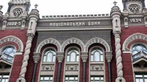НБУ начинает борьбу с растущим долларом