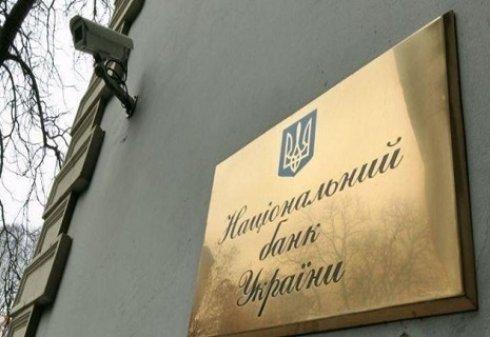 Гонтарєва: депозити українців в
