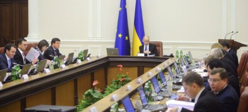Кабмин утвердил бюджет Пенсионного фонда на 2015