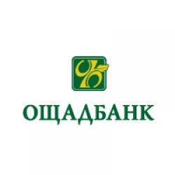 Кассиры отделения «Ощадбанка» в Запорожской области присвоили 800 тысяч гривен