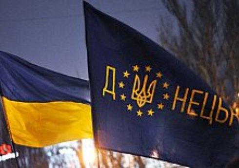 Путь Донбасса на рынок Европы: перспективы промышленности, бизнеса и потребителей