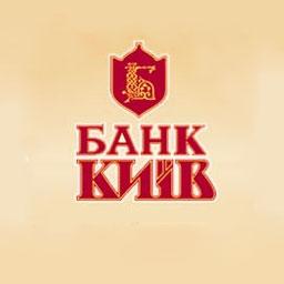 Кабинет министров решил присоединить банк «Киев» к «Укргазбанку»