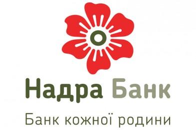 ФГВФЛ выплатит вкладчикам неплатежеспособного банка «Надра» 3,6 млрд. гривен