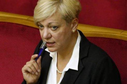 Гонтаревой не удалось обмануть МВФ