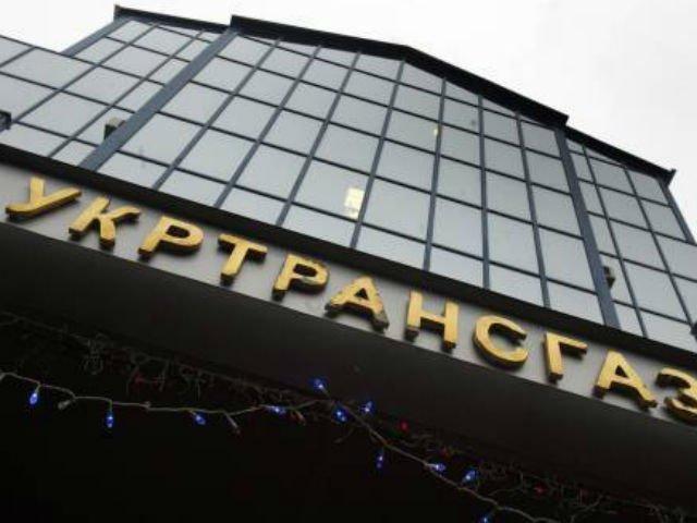 «Нафтогаз» и «Укртансгаз» обвиняют в растрате государственных средств