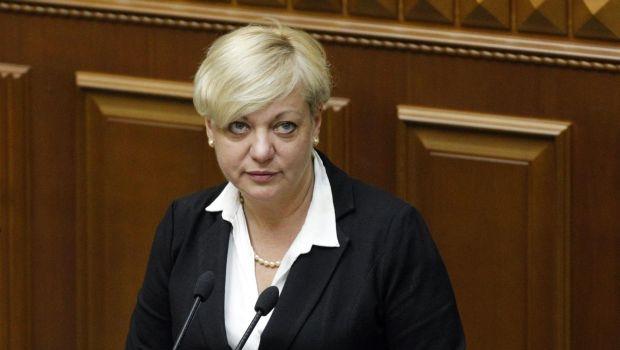 Совокупная избыточная ликвидность украинских банков превышает 30 млрд. гривен