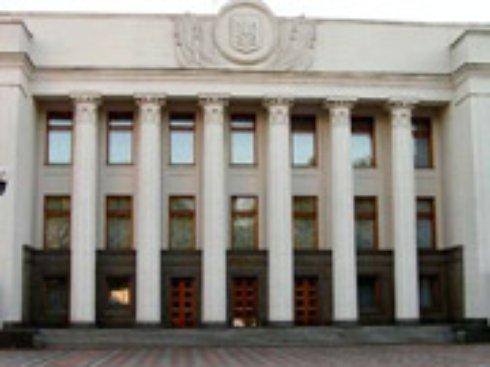 Рада хочет ввести процедуру гражданской конфискации незаконно нажитого имущества
