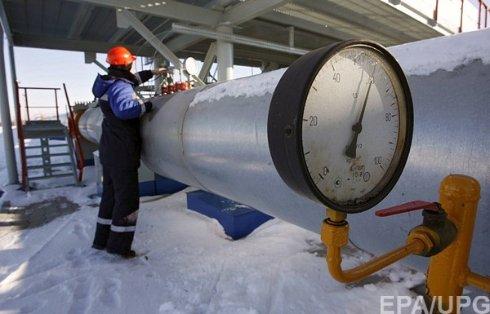 В России готовы предложить Украине подешевевший газ, но с условием