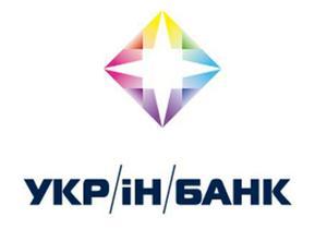 Уставной капитал Укринбанка в этом году увеличат на 100 млн. гривен