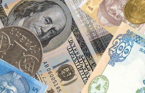 Эксперт спрогнозировал курс гривны, если поступит помощь от МВФ