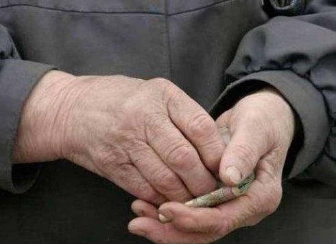 МВФ настаивает на повышении пенсионного возраста украинцев