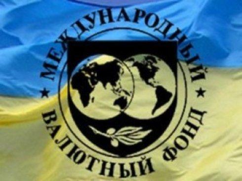 МВФ выдвинул невыполнимые для Украины условия