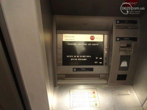 В Мариуполе ажиотаж у банкоматов ПУМБа