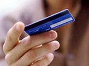 Где украинцы расплачиваются картами?