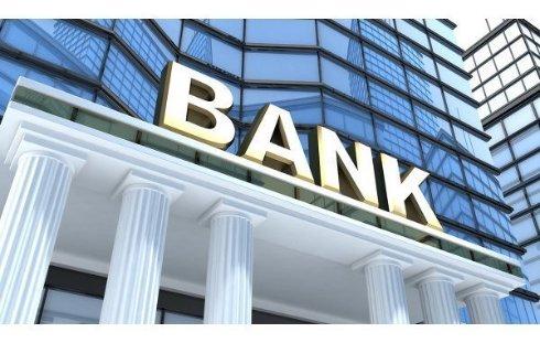 Днепропетровск лишился еще одного банка