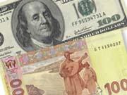 Стабилизация курса гривни будет зависеть от меморандума между МВФ и Кабмином — депутат