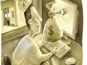 НБУ выдал банкам рефинансирование 1 363,1 млн гривен