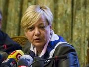 Гонтарева исключает изъятие валютных депозитов у населения в случае военного положения