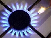 РФ готова обсудить с Украиной газовый