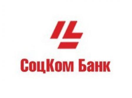 Завершились выплаты вкладчикам «Соцкомбанка»