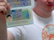 Визы для украинцев стали еще недоступнее