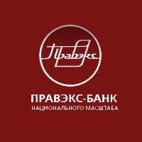 Правэкс-Банк увеличит капитал на 615 млн. гривен