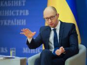 Яценюк: В расчетах правительства среднегодовой курс 21 грн/$1