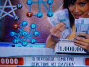 Если спрос на лотереи сократится, будут большие недопоступления в бюджет, — глава комитета