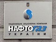 «Газпром» получил от Украины 15 миллионов долларов