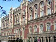 Гонтарева планирует нарастить международные валютные резервы к концу 2015 г. до $17 млрд