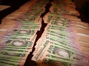 Минфин рассчитывает удержать расходы госбюджета-2015 на поддержку банков в 56 млрд грн