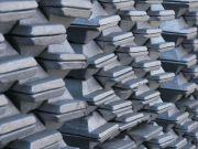 Выпуск алюминия в мире в 2015 г. превысит спрос 9-й год подряд — Sumitomo