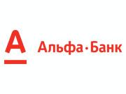 Альфа-банк уволил 3 членов наблюдательного совета