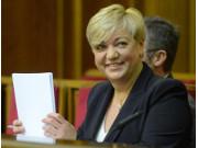 Гонтарева: переговоры по реструктуризации долгов приостановят отток $5 млрд из страны