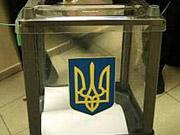 На внеочередных выборах Рады в 2014 году удалось сэкономить почти 250 млн гривен