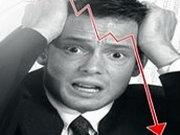 Нацбанк оценивает падение ВВП Украины за прошлый год в 6,7%
