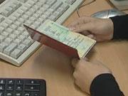 В банках начали действовать новые правила идентификации