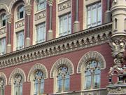 НБУ выдал банкам рефинансирование 2,1 млрд гривен