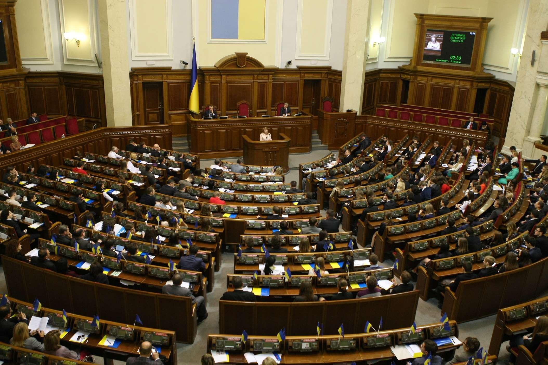 Депутаты ежедневно будут получать по 460 гривен