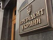 У Порошенко разработали меры для стабилизации гривни