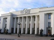 Профильный комитет призывает Раду выделить 200 млн грн для возобновления льготного жилищного кредитования молодежи