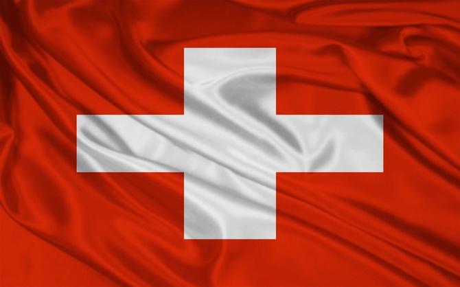Швейцария может предоставить Украине 200 млн. долларов финансовой помощи
