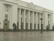 Рада приняла закон о дерегуляции